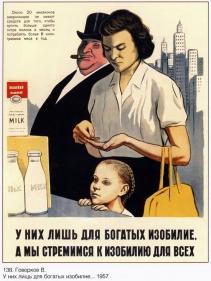 socialism-vs-capitalism-propaganda-poster-1
